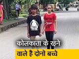 Video : जिमनास्टिक करते बच्चे बने इंटरनेट सेनसेशन