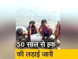 Video : रवीश कुमार का प्राइम टाइम : पोंग बांध विस्थापितों की इंसाफ़ की लड़ाई