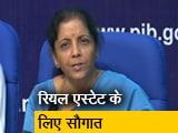 Video : निर्मला सीतारमण बोलीं, 'सस्ते घरों के लिए 10000 करोड़ की मदद देगी सरकार'