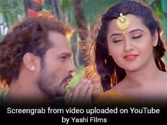 Bhojpuri Cinema: खेसारी लाल यादव ने काजल राघवानी संग YouTube पर मचाया कोहराम, Video 3 करोड़ के पार