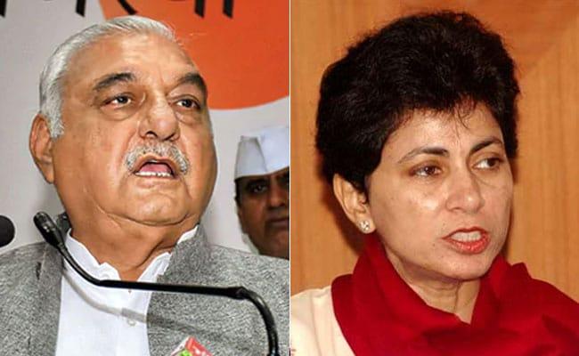 हरियाणा में एनआरसी को लेकर कांग्रेस में अलग-अलग सुर,  बीएस हुड्डा ने कहा- बाहरियों को जाना होगा