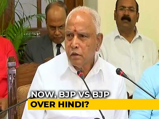 "Video : ""Won't Compromise,"" Says BS Yediyurappa After Amit Shah's Hindi Pitch"