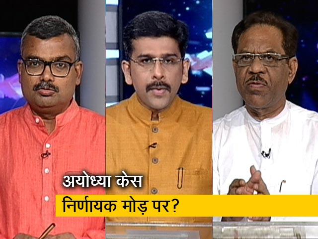 Videos : मुकाबला: फैसले और सुलह के बीच 'अयोध्या' मुद्दा, न्याय के मंदिर में 'मंदिर' पर न्याय