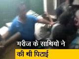 Video : असम में भीड़ ने ली डॉक्टर की जान