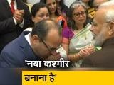Video : पीएम मोदी से मिलकर भावुक हुए कश्मीरी पंडित, कहा- अब मिलकर नया कश्मीर बनाएंगे
