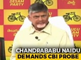 Video : Not Suicide, Ex-Speaker Was Murdered: Chandrababu Naidu Demands CBI Probe