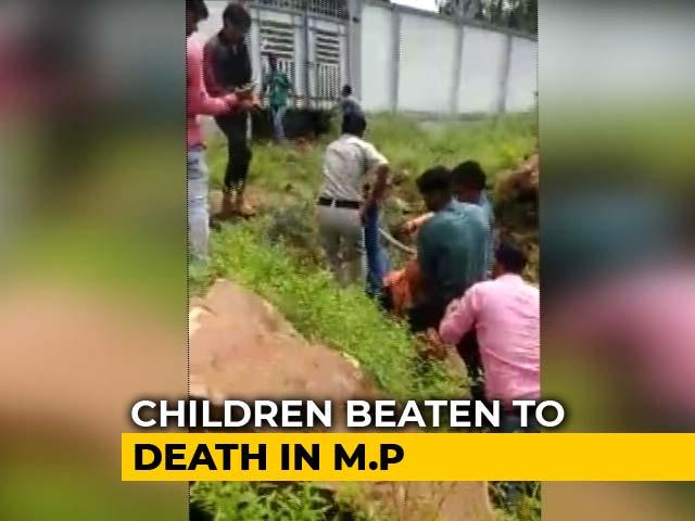 Video : 2 Children Beaten To Death For Defecating In Open In Madhya Pradesh: Cops