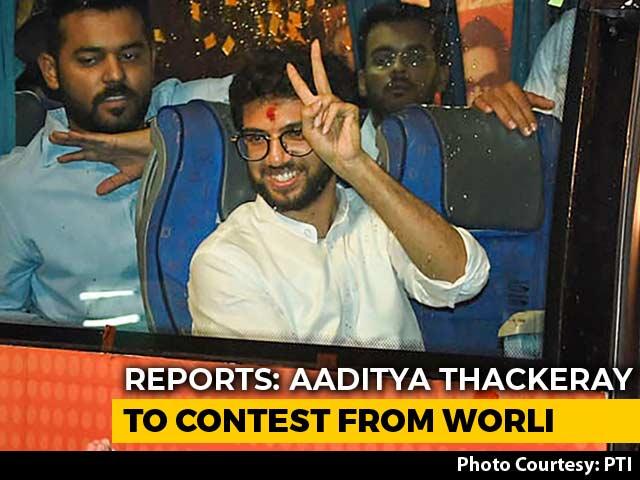 Video : Aaditya Thackeray To Make Debut In Maharashtra Polls From Worli: Report