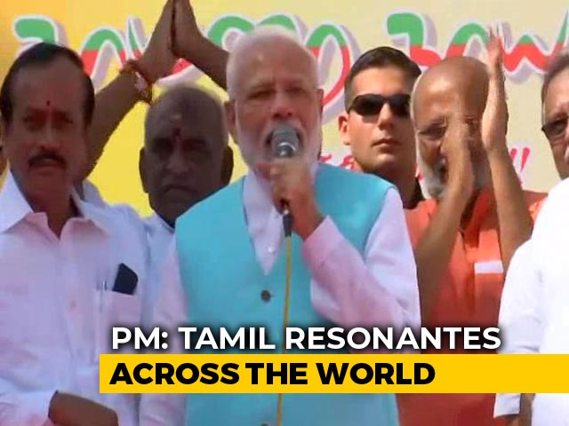 "Video : ""Now Tamil Echoing In US"": PM's Praise In Chennai After Row Over Hindi"