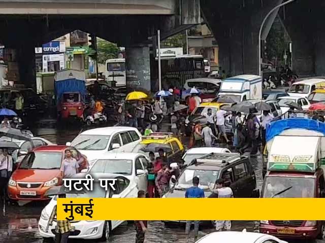 Videos : मुंबई वालों ने ली राहत की सांस, बारिश थमी और धूप खिली
