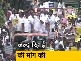 Video : कर्नाटक: कांग्रेस-JDSने  डीके शिवकुमार के समर्थन में किया प्रदर्शन