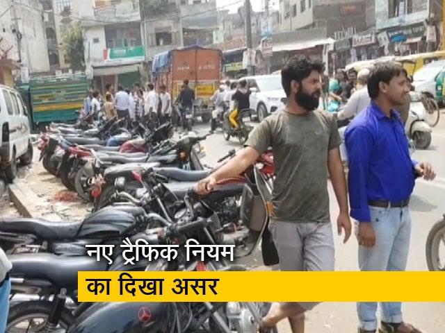 Video : दिल्ली में प्रदूषण जांच कराने की लगी होड़
