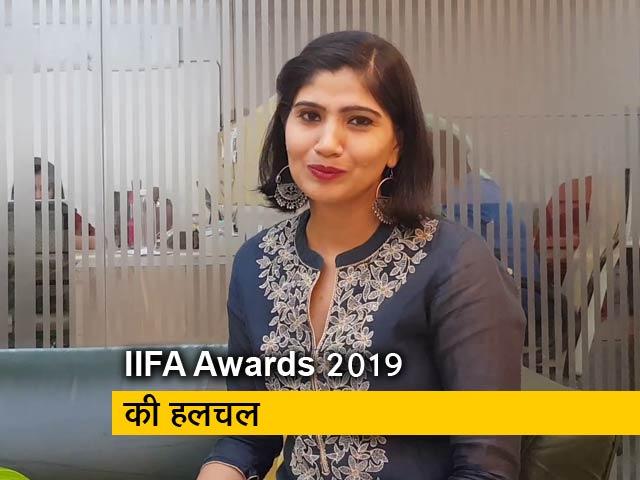 Videos : IIFA Awards 2019 की हलचल और Tiger Shroff ने दिया ये चैलेंज...