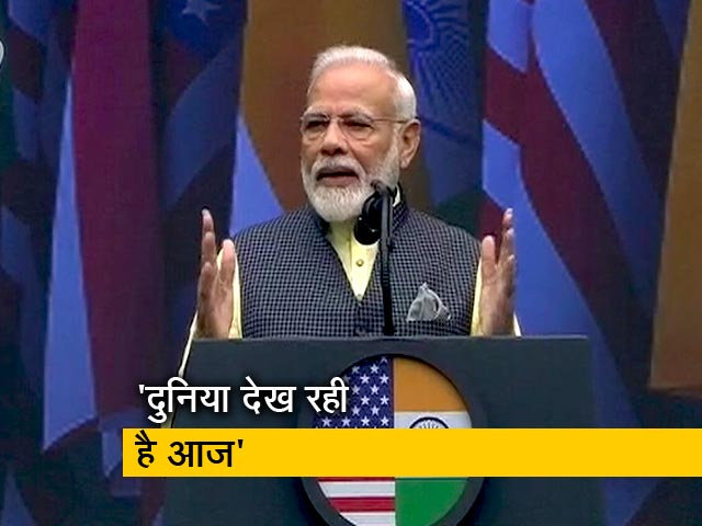 Videos : Howdy Modi में बोले पीएम मोदी, बॉस्टन से लेकर बेंगलुरु और शिकागो से शिमला तक करोड़ों लोग देख रहे हैं