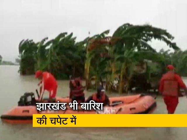 Video : बिहार के साथ उससे सटे झारखंड में भी बारिश की मार