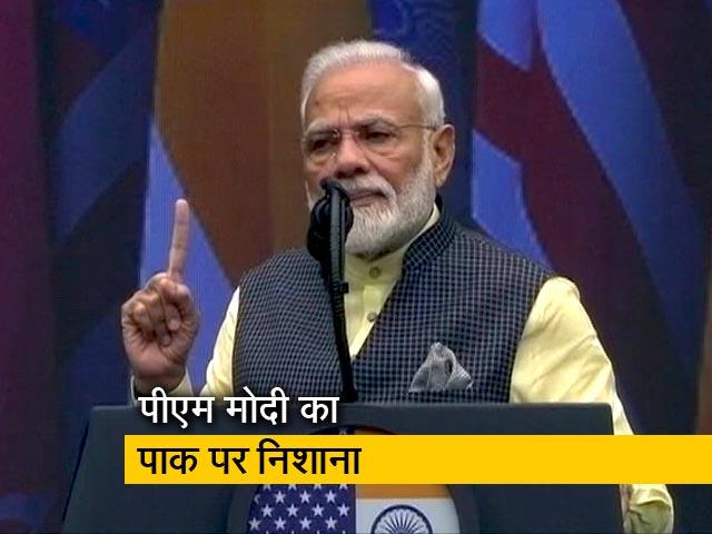 Videos : कुछ लोगों को भारत में जो हो रहा है उससे दिक्कत है: हाउडी मोदी में पीएम