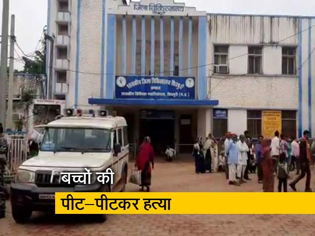 Videos : मध्य प्रदेश: खुले में शौच के लिए गए 2 दलित बच्चों की पीट-पीटकर हत्या