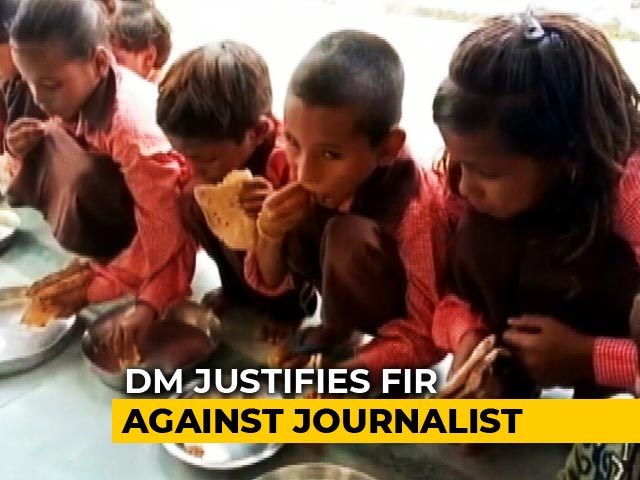 """Video : """"Take Photos, Why Make Video?"""" UP Official On 'Roti And Salt' In School"""