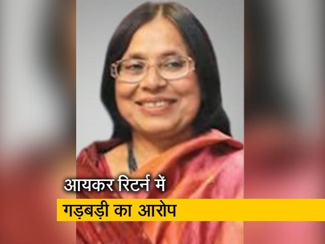 Videos : चुनाव आयुक्त अशोक लवासा की पत्नी को आयकर विभाग ने भेजा नोटिस
