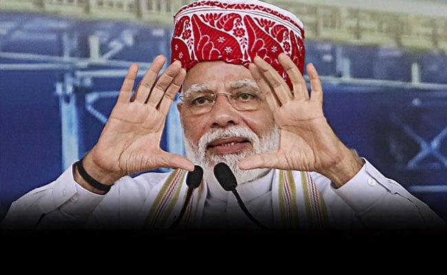 पी. चिदंबरम पर इशारा कर बोले PM मोदी , कुछ लोगों ने खुद को कानून अदालतों से ऊपर समझ लिया था, आज वही जमानत की गुहार लगा रहे हैं