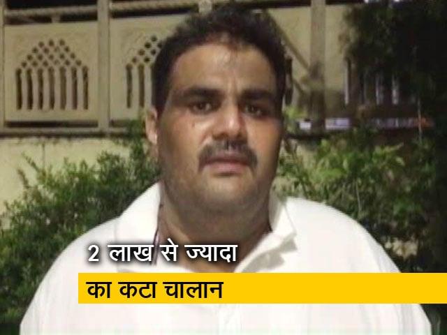 Video : दिल्ली में वाहन मालिक का 2 लाख से ज्यादा का चालान कटा