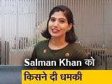 Videos : Sapna Choudhary मना रही हैं Birthday तो Amitabh Bachchan को मिलेगा Dadasaheb Phalke Award