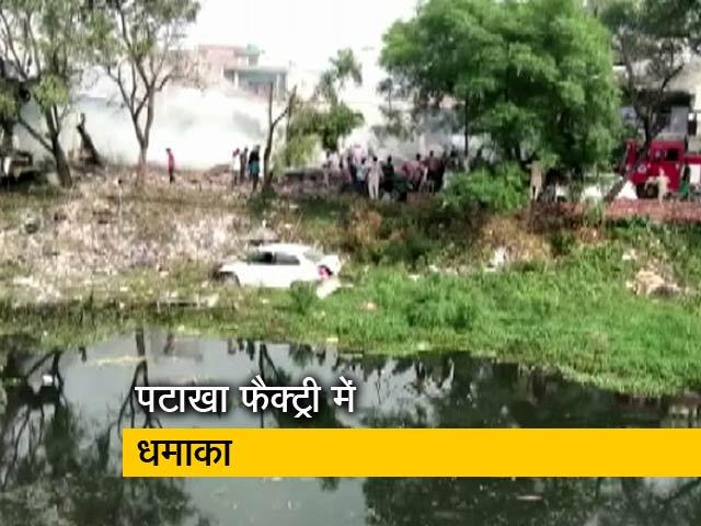 Videos : बटाला में पटाखा कारखाने में आग लगने से 21 की मौत