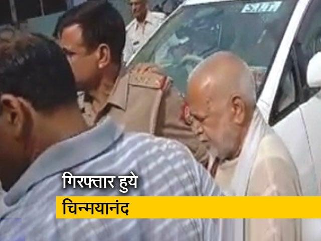 Videos : रेप के आरोपी चिन्मयानंद को एसआईटी ने किया गिरफ्तार
