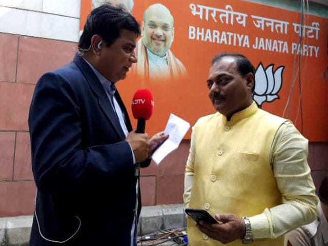 "Video : ""If Not This Time, We Will Achieve ""Mission 75"" In 2024"": BJP Leader"
