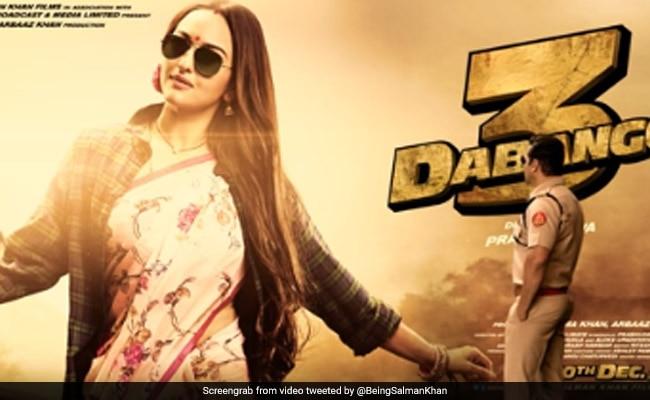 'दबंग 3' का नया सॉन्ग 'हबीबी के नैन' सॉन्ग हुआ रिलीज, इस अंदाज में नजर आए सलमान खान