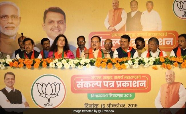 Maharashtra Elections 2019: BJP Manifesto Proposes Bharat Ratna For Veer Savarkar