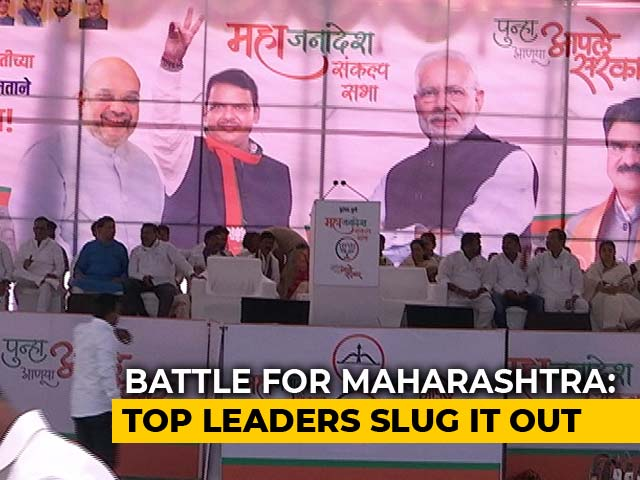 Video : As PM Modi And Sharad Pawar Campaign, Voters Share Their Views