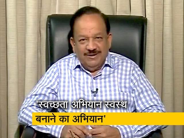 Video : बनेगा स्वस्थ इंडिया कार्यक्रम में स्वास्थ्य मंत्री हर्षवर्धन से खास बातचीत