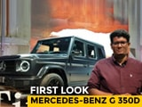 Video : Mercedes-Benz G 350d First Look