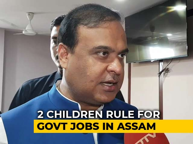 Video : Assam Wants Legislators, Parliamentarians Brought Under Two-Child Policy