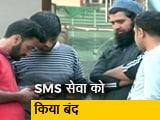 Video : मोबाइल पोस्टपेड सेवा शुरू करने के कुछ घंटों बाद एसएमएस सेवा को किया बंद