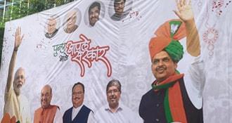 Election Results 2019 LIVE Updates: महाराष्ट्र में एक बार फिर बीजेपी-शिवसेना सरकार, हरियाणा में फंसा पेंच