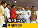 Videos : रावण दहन कार्यक्रम से नदारद रहे बीजेपी नेता