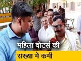 Video : Haryana Election 2019: रोहतक में वोटिंग प्रतिशत में कमी आई