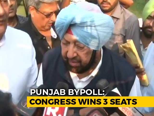 Video : Punjab By-Election Results 2019: Congress Wins Phagwara, Jalalabad Seats