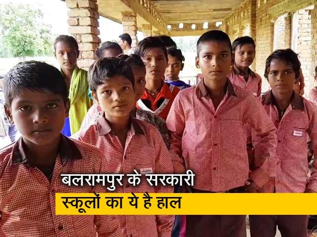 Videos : रवीश कुमार का प्राइम टाइम:  कागज पर शौचालय, हकीकत में खंडहर