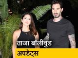 Video : Deepika Padukone को एकटक देख रहे थे Ranveer Singh, तो कहां टेबल टेनिस खेलती दिखीं Sunny Leone