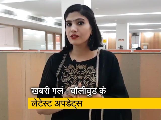 Videos : Sapna Choudhary ने लाल सूट में किया डांस, तो Anil Kapoor ने Anand Ahuja को दी 'वॉर्निंग'