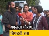 Video : पक्ष-विपक्ष: दिल्ली की आबोहवा सुधारने के लिए क्या है सरकार की तैयारी?