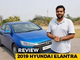 Video: 2019 Hyundai Elantra Facelift Review