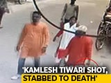 Video : Hindu Group Leader Kamlesh Tiwari Stabbed 15 Times, Shot In Face: Report