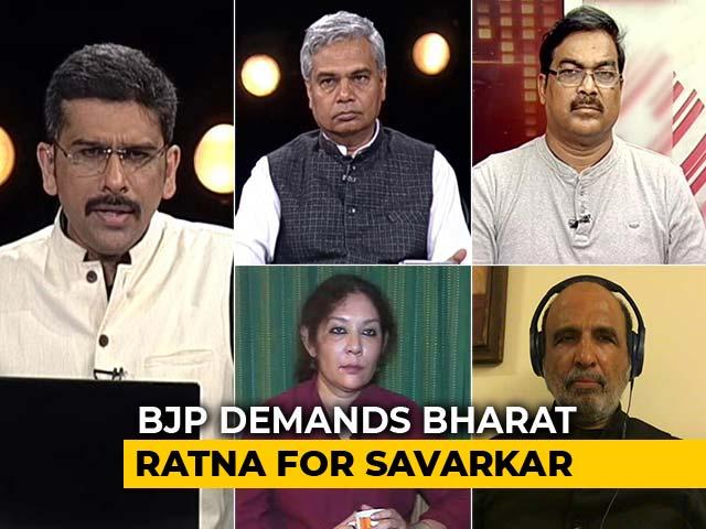 Video : Savarkar's Nationalism vs Nehruvian Ideology