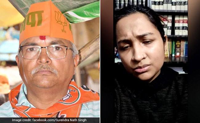 मध्य प्रदेश: पूर्व बीजेपी विधायक की बेटी के मामले में आया नया मोड़, सुरेंद्रनाथ सिंह ने कांग्रेस MLA पर लगाया लव जिहाद का आरोप