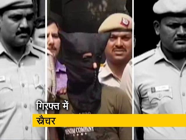 Videos : पीएम मोदी की भतीजी से हुई स्नैचिंग का केस सुलझा