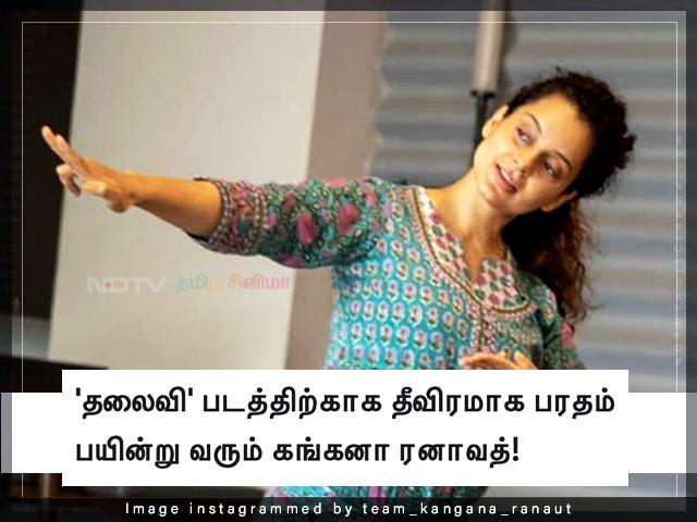 A.l Vijay